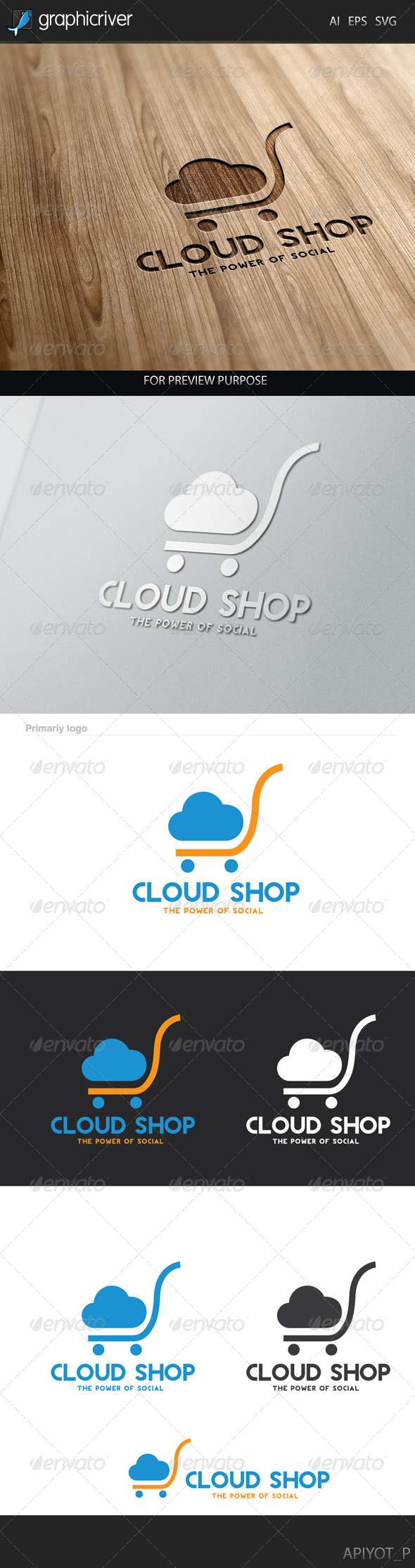 GraphicRiver Cloud Shop Logo 8280769