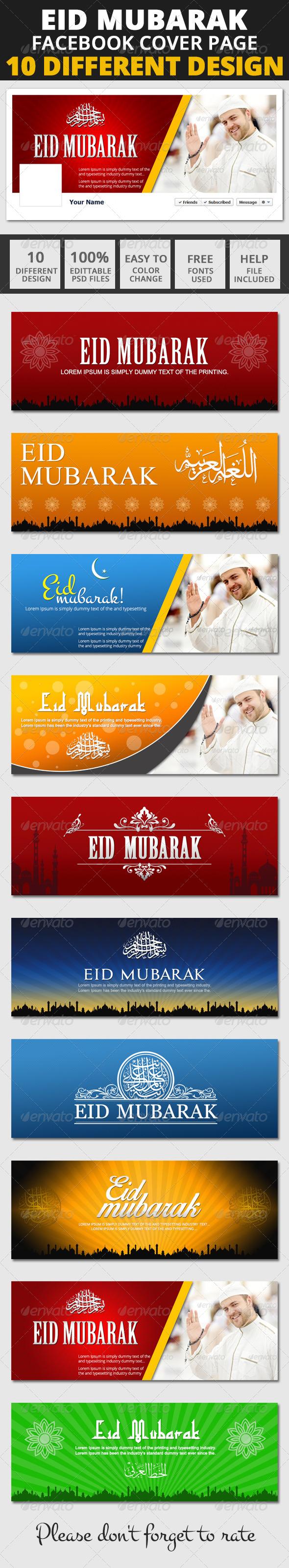 GraphicRiver Eid Mubarak 8286499