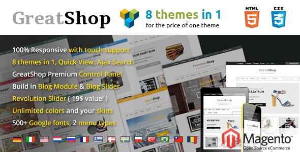 ThemeForest GreatShop Premium Responsive Magento theme 8208716