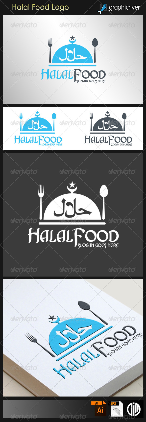 GraphicRiver Halal Food Logo 8296379