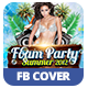 Foam Party v2 | Facebook Cover - GraphicRiver Item for Sale