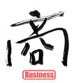 calligraphy word, business - PhotoDune Item for Sale