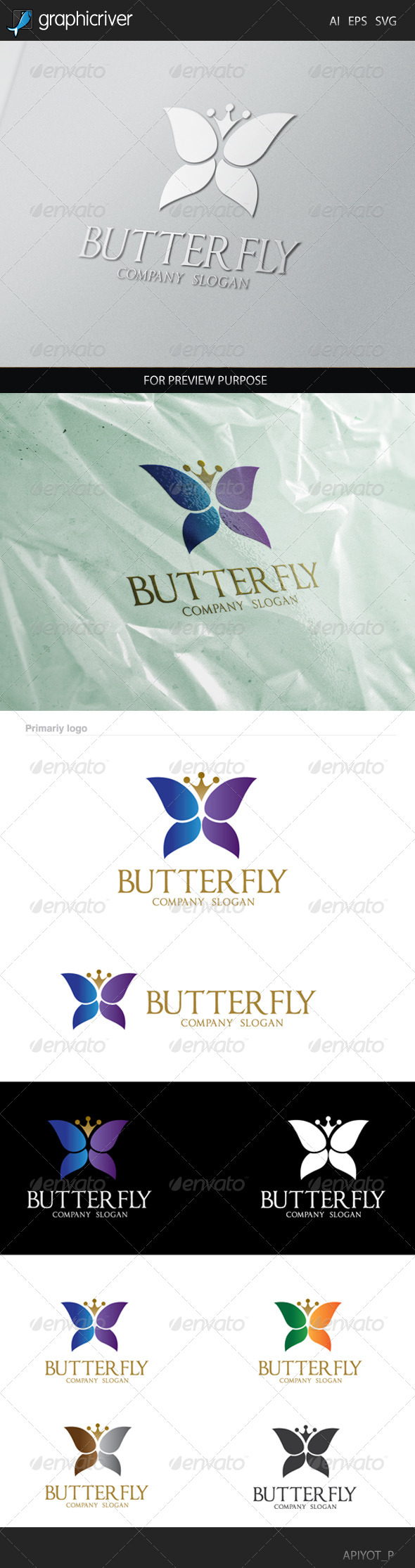 Butterfly Loyal Logo