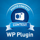 Photo Contest Wordpress Plugin