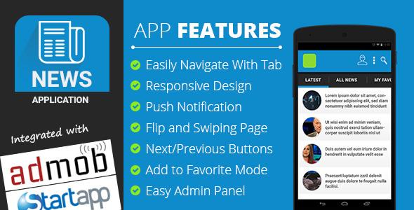 CodeCanyon News Application 8348513