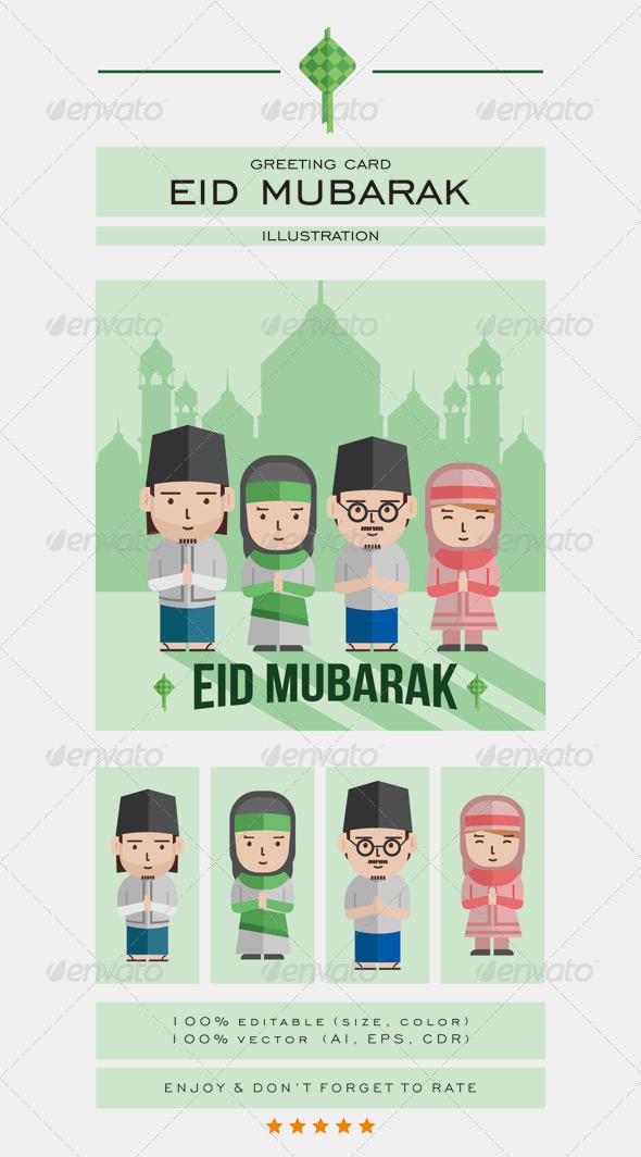 GraphicRiver Eid Mubarak Greeting Card 8369732