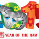 2015 Year of the Ram Colorful Numerals - PhotoDune Item for Sale