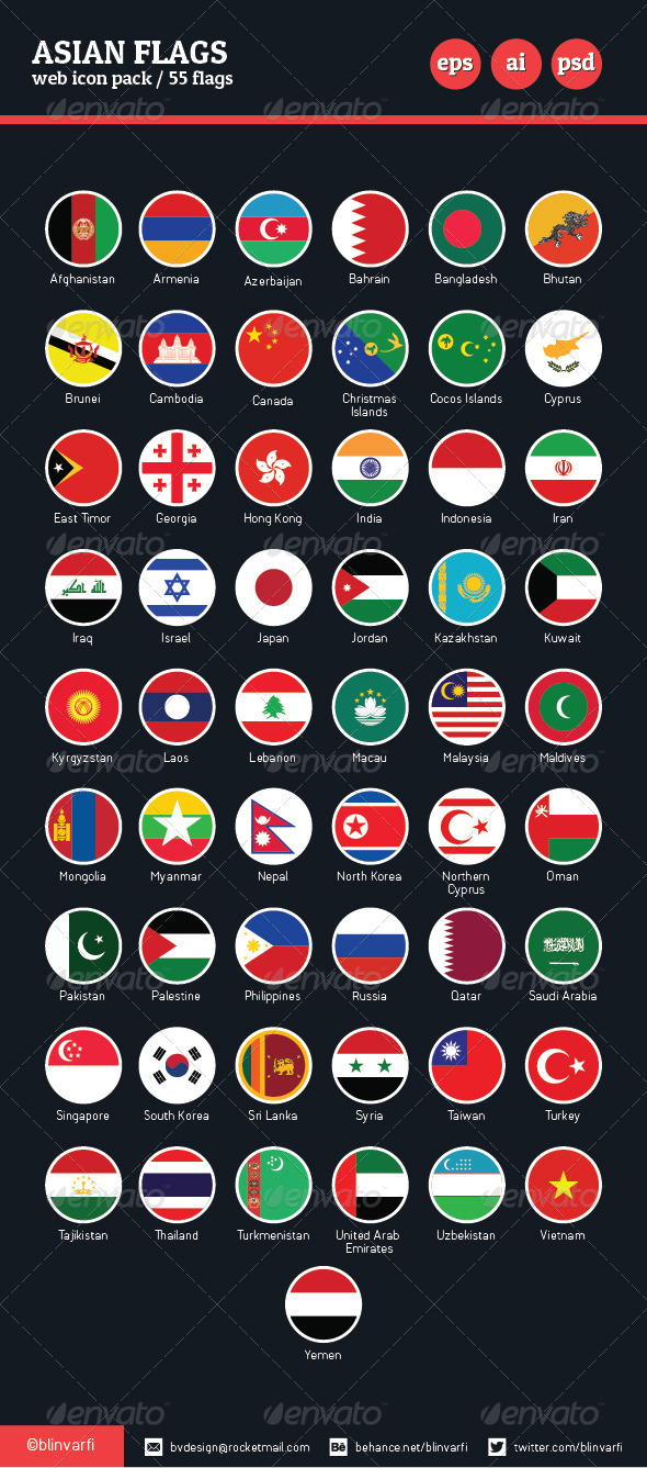 Asian Flags Vector / Flat & Glossy  - Web Icons