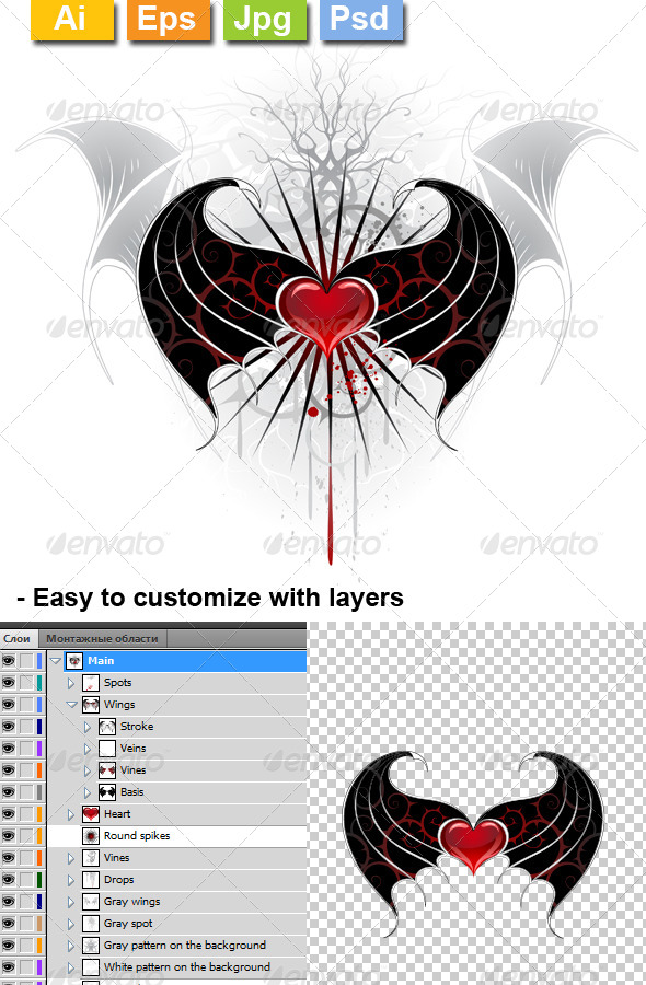GraphicRiver Red Heart of a Vampire 8372199