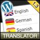 Ajax Translator Revolution DropDown WP Plugin - CodeCanyon Item for Sale