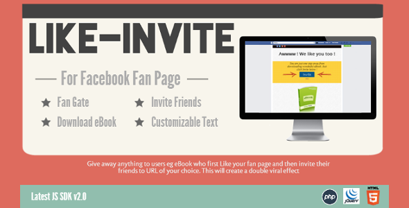 CodeCanyon Facebook Like Invite and Download Pro 8376529