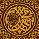 Islamic Background - GraphicRiver Item for Sale