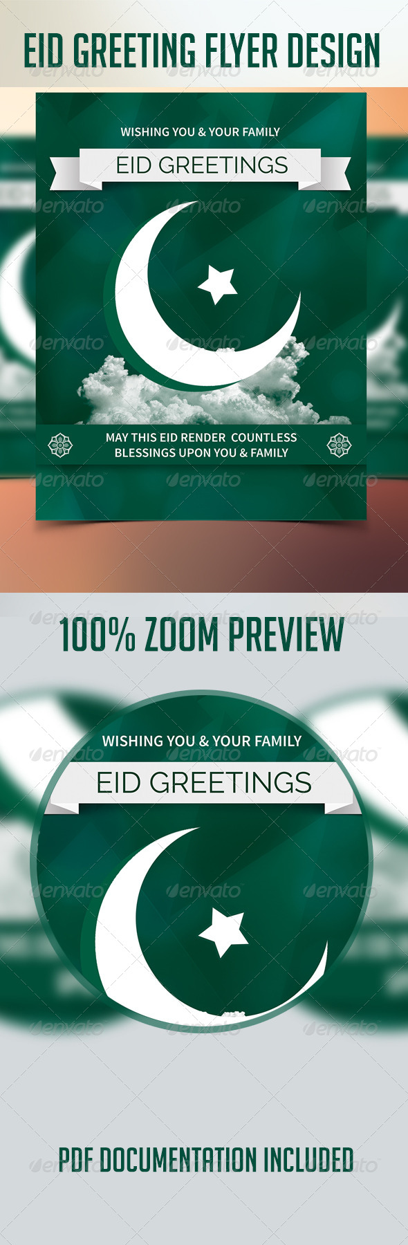 GraphicRiver Eid Greeting Flyer Design 8392385