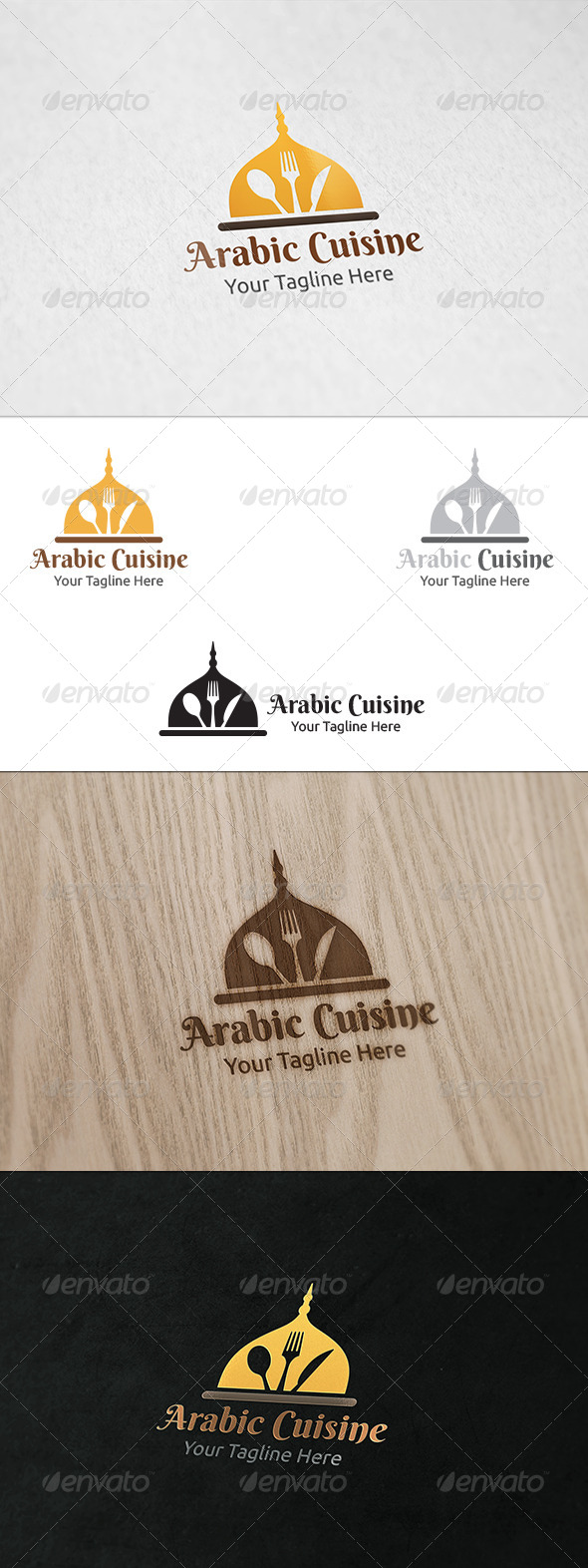 GraphicRiver Arabic Cuisine Logo Template 8423027