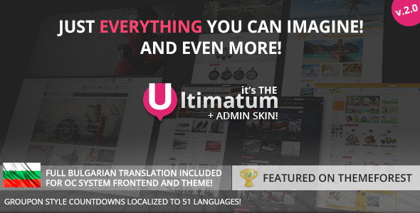 Ultimatum - Responsive OpenCart theme with blog - OpenCart eCommerce