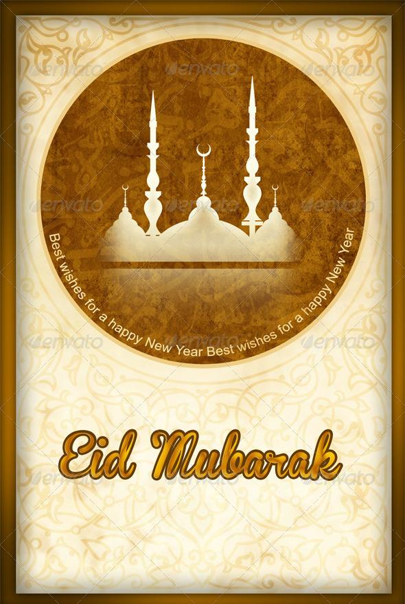 GraphicRiver Eid Mubarak 8428820