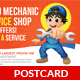 Auto Service Postcard Template - GraphicRiver Item for Sale