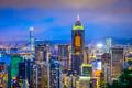 Hong Kong China City Skyline - PhotoDune Item for Sale