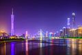Guangzhou, China - PhotoDune Item for Sale