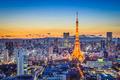 Tokyo Japan City Skyline - PhotoDune Item for Sale