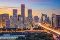 Beijing Financial District - PhotoDune Item for Sale