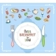 Best Breakfast For You - GraphicRiver Item for Sale