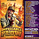Impeccable Flow Mixtape Cover Template - GraphicRiver Item for Sale