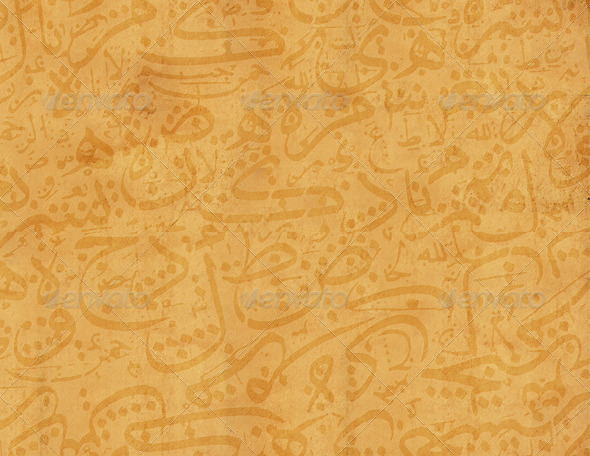 Arabic Calligraphy Background Graphicriver
