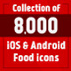 8,000+ Food Icons with 108 Unique Vector - GraphicRiver Item for Sale